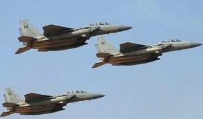 ضربات جوية عنيفه لمعاقل الميلشيات الحوثية