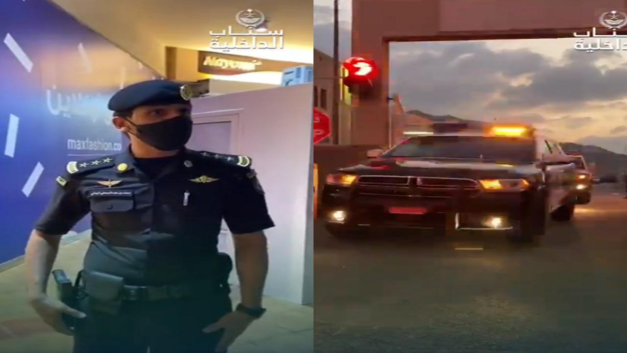 دوريات الأمن بمكة: التباعد الله يعطيكم العافية