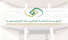 بالفيديو.. «التأمينات» تكشف المدة اللازمة للإبلاغ عن إصابة عمل