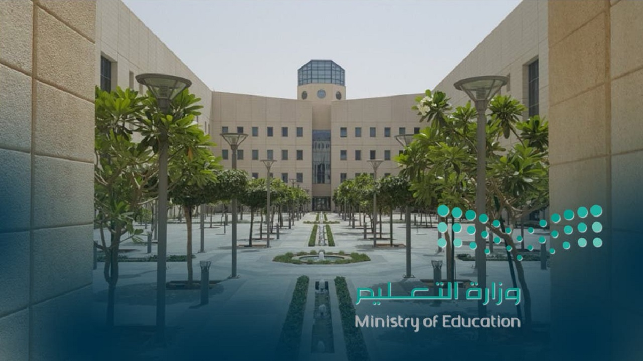 """""""التعليم"""": ترقية وتعيين 5 قيادات تعليمية بينهم سيدتان"""