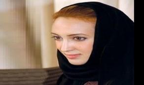 تحذير من حساب ينتحل شخصية الأميرة نوف بنت بندر آل سعود للنصب