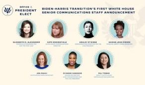 فريق نسائي يتولى مهام الاتصال في البيت الأبيض تحت رعاية بايدن