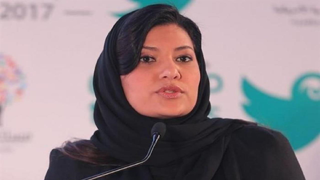 الأميرة ريما بنت بندر: العلاقات السعودية الأمريكية أعمق من رئيس أمريكي واحد