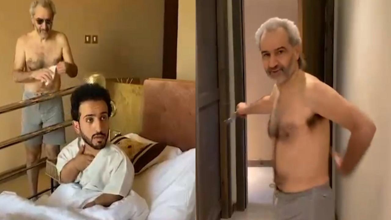 """بالفيديو.. الأمير الوليد بن طلال ينفذ مقلب في """" الربع """""""