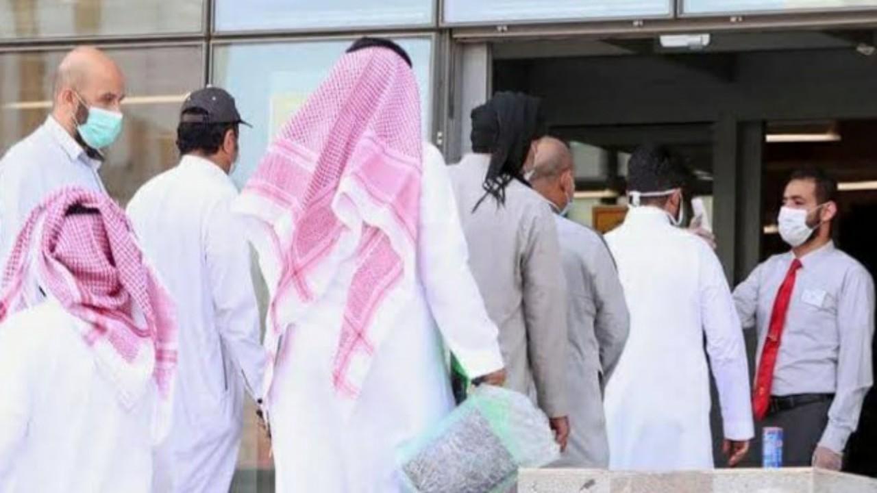 شرطإلزامي للدخول إلى مقرات الجهات الحكومية والقطاع الخاص بالمدينة المنورة