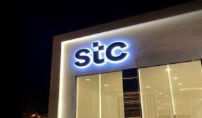 """""""الاتصالات السعودية"""" تعلن عن استقالة الرئيس التنفيذي للشركة"""