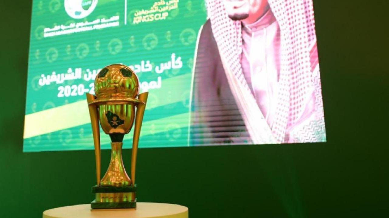 إقامة قرعة كأس الملك غدًا الأثنين بمشاركة 16 ناديا