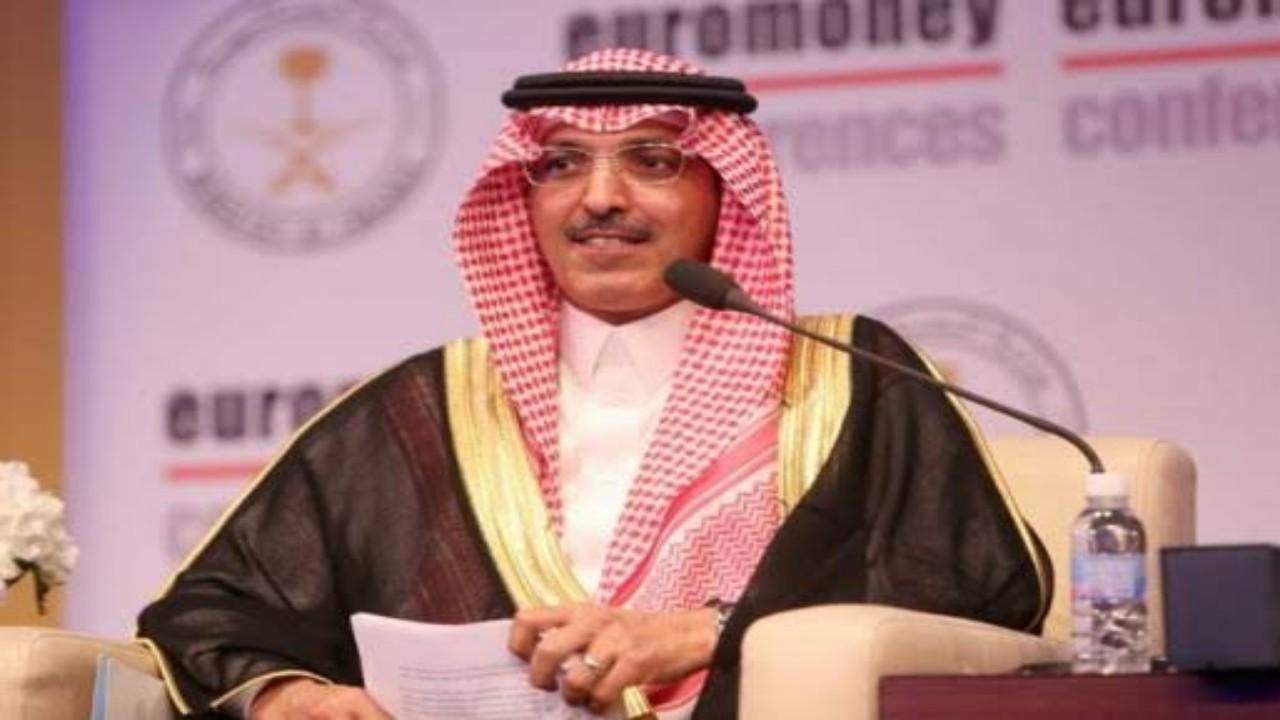 وزير المالية: التنويع الاقتصادي لا يعني الاستغناء عن النفط