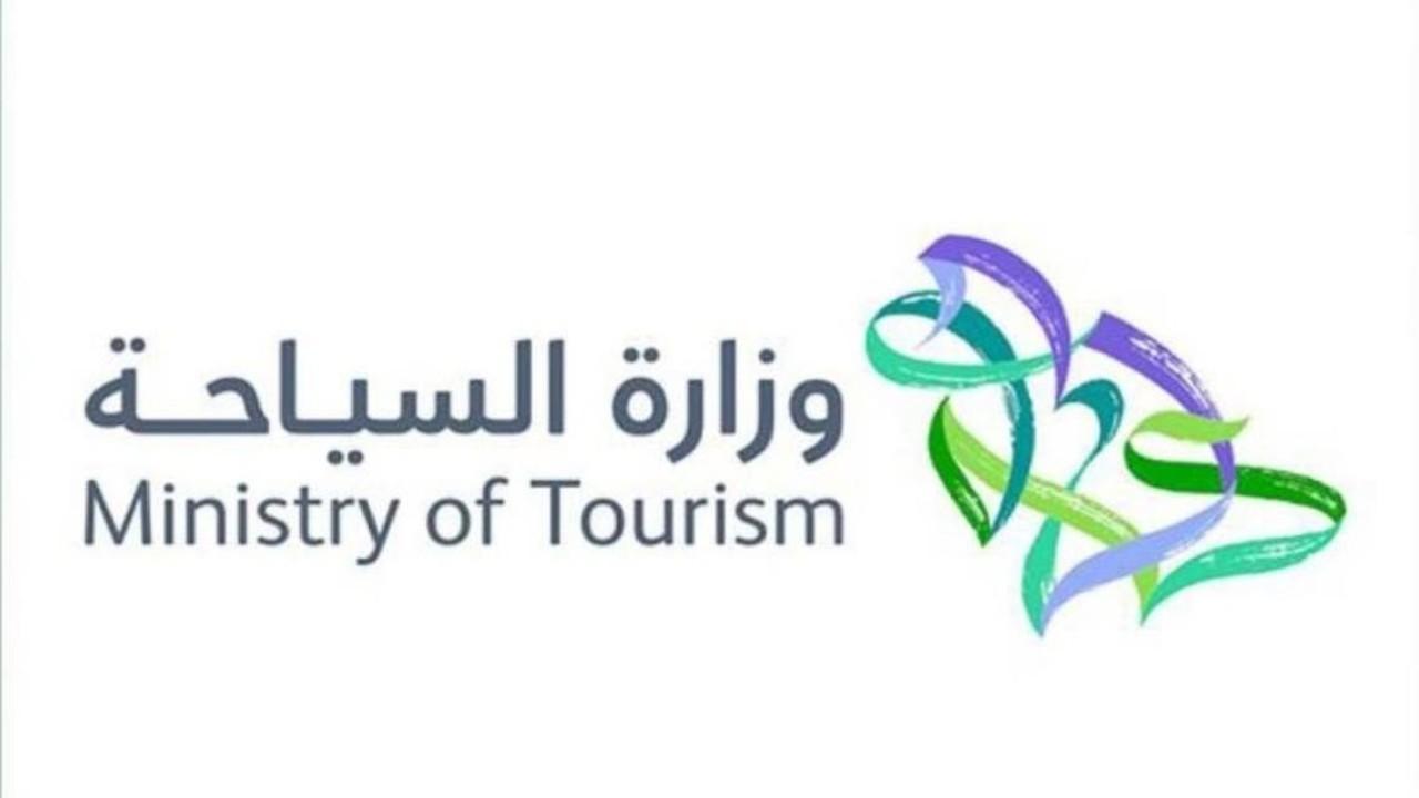 «السياحة» تعتزم طرح تنظيم جديد لتراخيص الفنادق