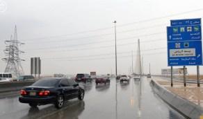 المسند: استمرار الحالة المطرية حتى نهاية الأسبوع