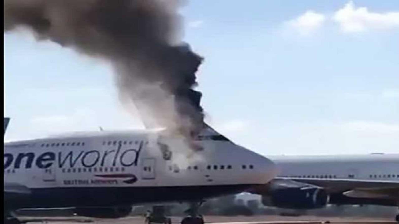 بالفيديو..نشوب حريق في طائرة ركاب بريطانية