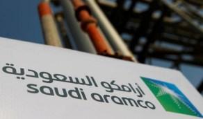 مسؤول في أرامكو: الشركة أظهرت قدرتها على التعامل مع هجوم الحوثيين والعملاء لم يتأثروا