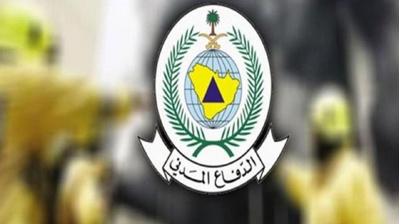 """""""مدني الطائف"""" يحذر المدارس من حرائق بسبب الكتب المرتجعة"""