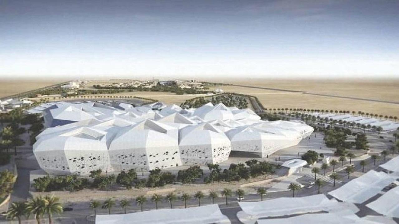 وظائف شاغرة بمركز الملك عبد الله للدراسات والبحوث البترولية