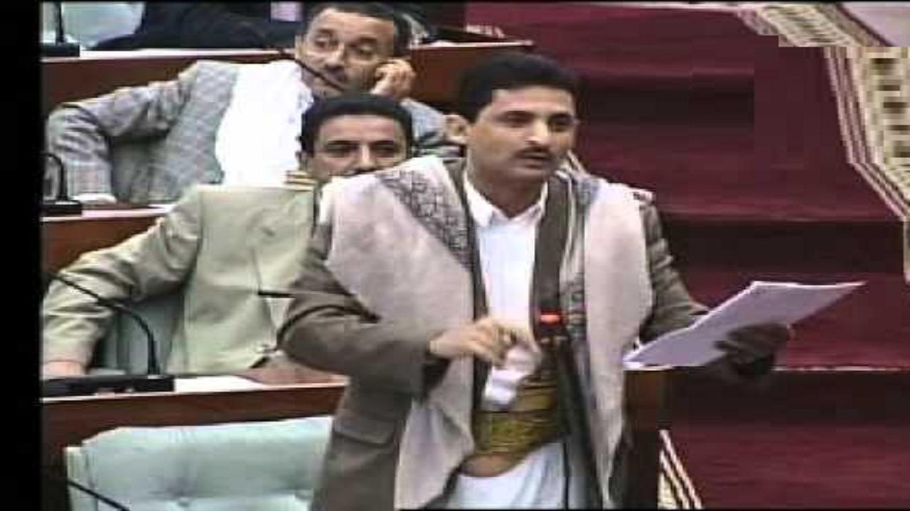برلماني يفضح قيادات عبدالملك الحوثي