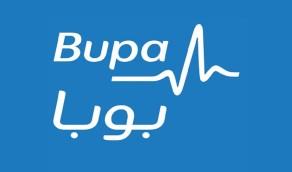 شركة بوبا العربية تعلن عن وظيفة شاغرة