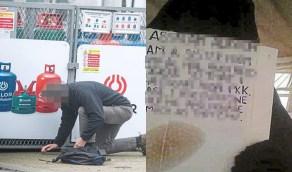 خلية مجهولة تجمع الأموال لتهريب عرائس داعش من مخيمات اللاجئين في سوريا (صور)
