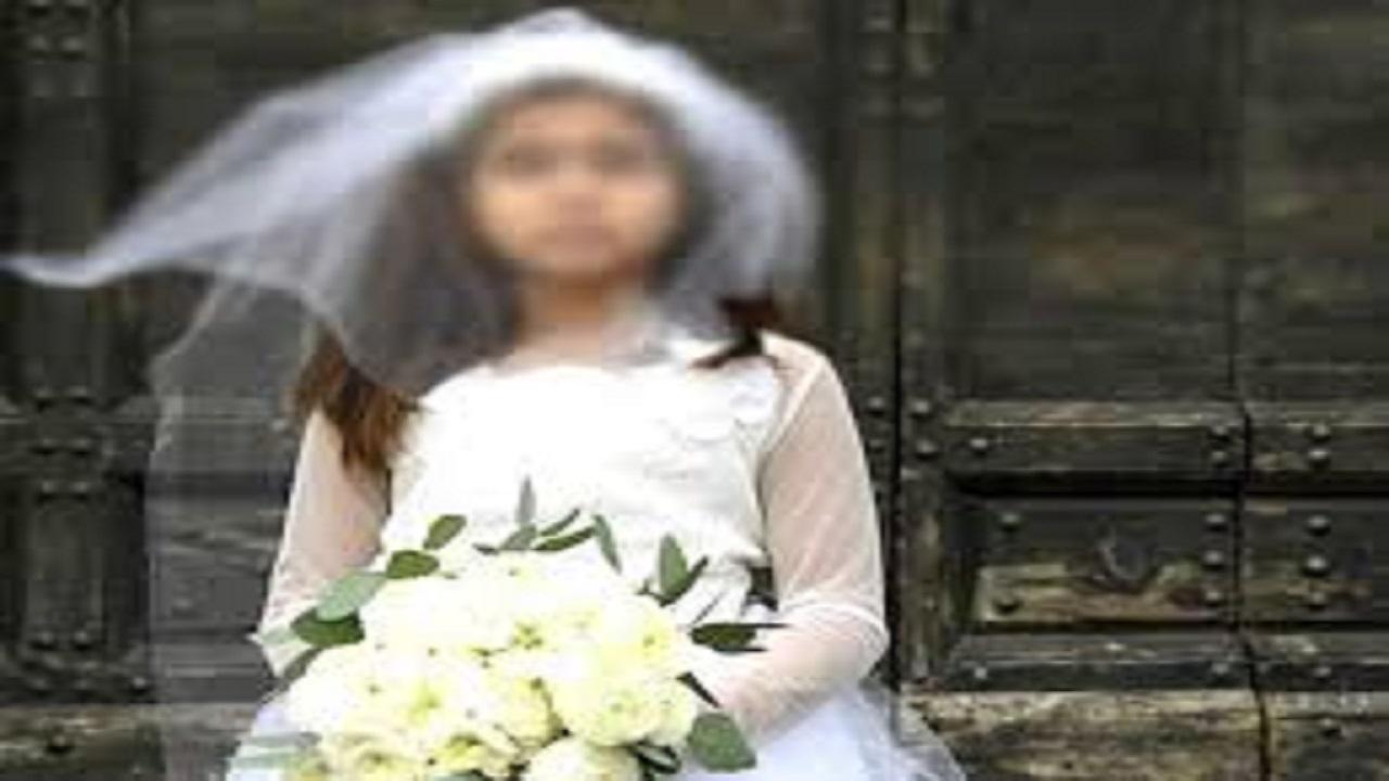 """القبض على """" طفلة عروس """" قبل ساعة من زفافها"""