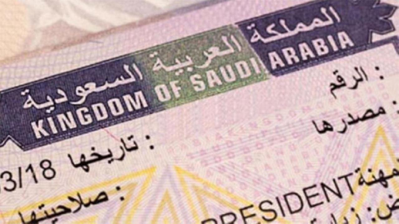 الكشف عن التعديل الجديد لجدول هيكل  تأشيرات الزيارة والحج والمرور