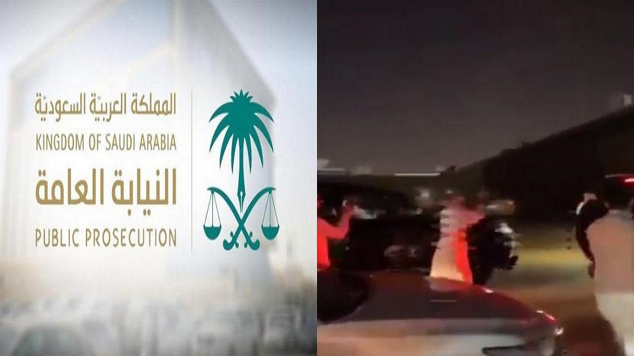 النيابة العامة توجه بالقبض على مطلقي النار في الرياض