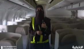 بالفيديو..فتيات تخصصن في مجال الخدمات الأرضية داخل ساحات المطارات