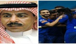 """صالح النعيمة عن الفوز الساحق للهلال على الفتح:""""الفريق الكبير لايقف طموحه """""""