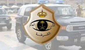 القبض على 3 من مخالفي نظام الإقامة تورطوا بارتكاب حادثة سطو على أحد المستودعات