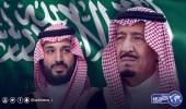 القيادة تهنئ أمير الكويت بذكرى اليوم الوطني لبلاده