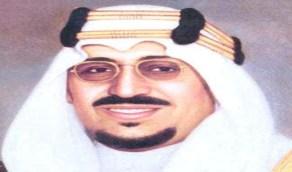 شاهد.. صورة نادرة للملك سعود ومرافقيه في نيويورك قبل 73 عامًا