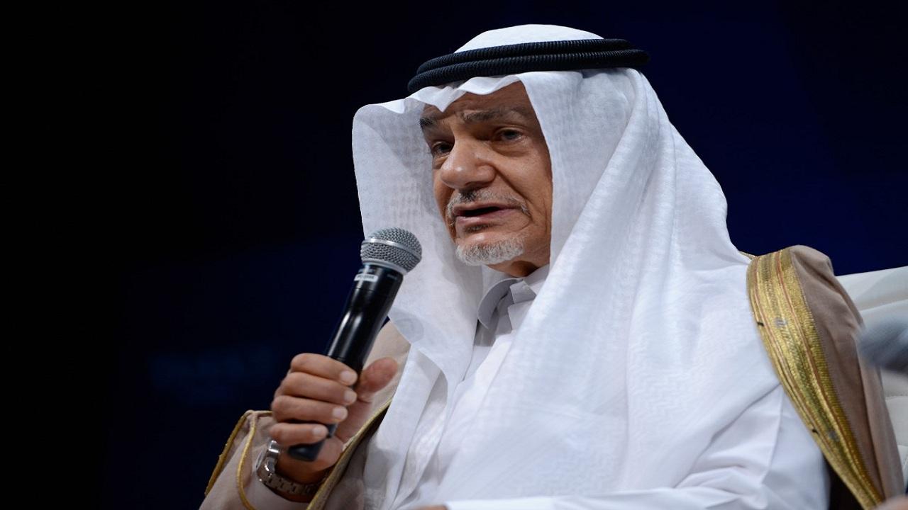 الأمير تركي الفيصل: لا تحضير للتطبيع مع إسرائيل.. المملكة موقفها ثابت