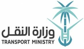 النقل توفر أكثر من 20 فرصة تدريبية شاغرة بالمدينة المنورة