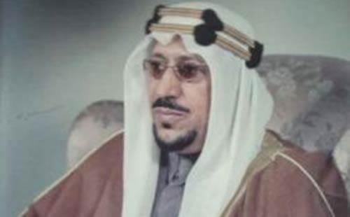 صور نادرة لأول مصحف طبع في عهد الملك سعود قبل 67 عاما