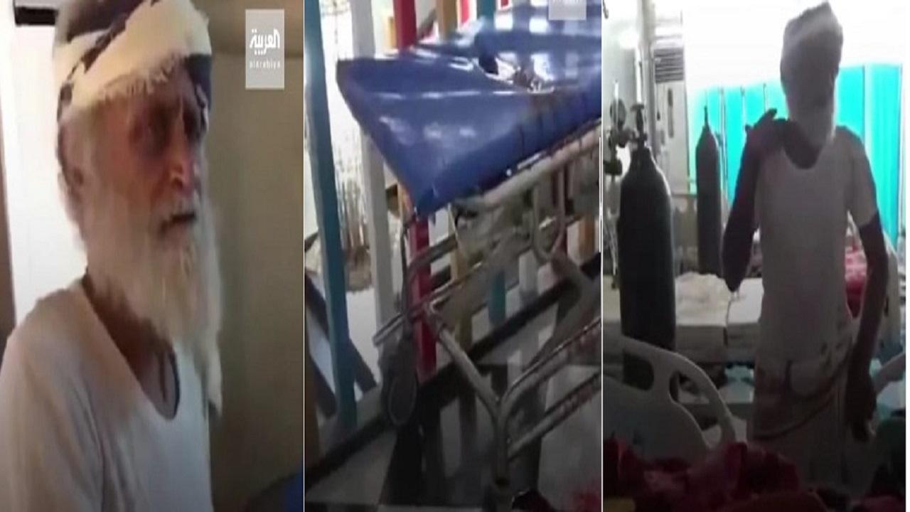 بالفيديو.. كبير العائلة اليمنية التي تعرضت لقصف حوثي يكشف لحظات مرعبة من المجزرة