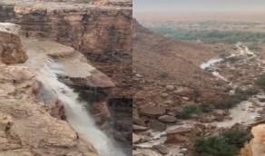 بالفيديو.. مشاهد طبيعية بديعة لـ «شلال الداهنة» شمال الرياض