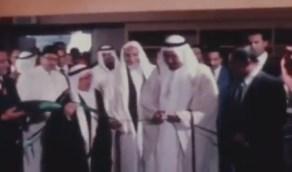 فيديو نادر لافتتاح الملك خالد أول مسجد في جنيف بسويسرا