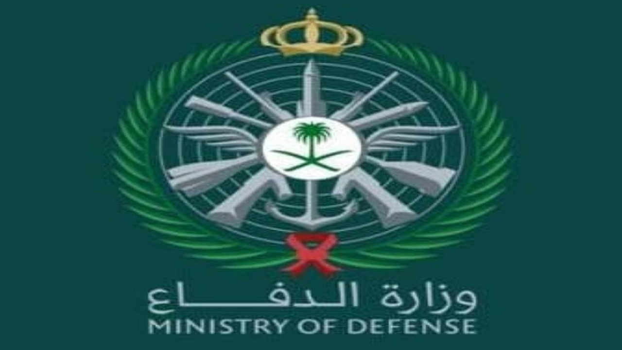 وزارة الدفاع توفر 154 وظيفة إدارية شاغرة للخريجين