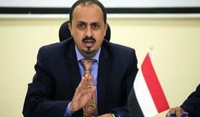 الإرياني : الحوثي حول مطار صنعاء لمخابئ لتخزين أسلحتهم