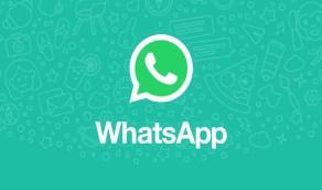 """""""واتساب"""" يصدر تحديثًا جديدًا لمستخدمي هواتف آيفون"""
