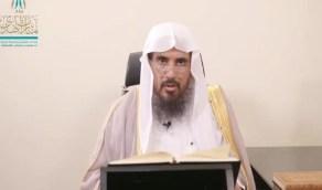 بالفيديو.. الخثلان يوضح حكم شعر الغزل وشروطه