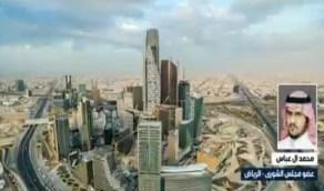 بالفيديو.. عضو بمجلس الشورى يوضح أبرز التعديلات بمشروع نظام جمع التبرعات