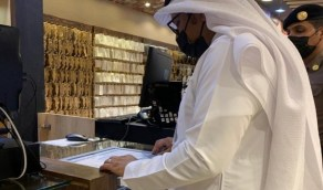 ضبط 7 مخالفات لقرارات التوطين والبروتوكولات الصحية بالمدينة المنورة