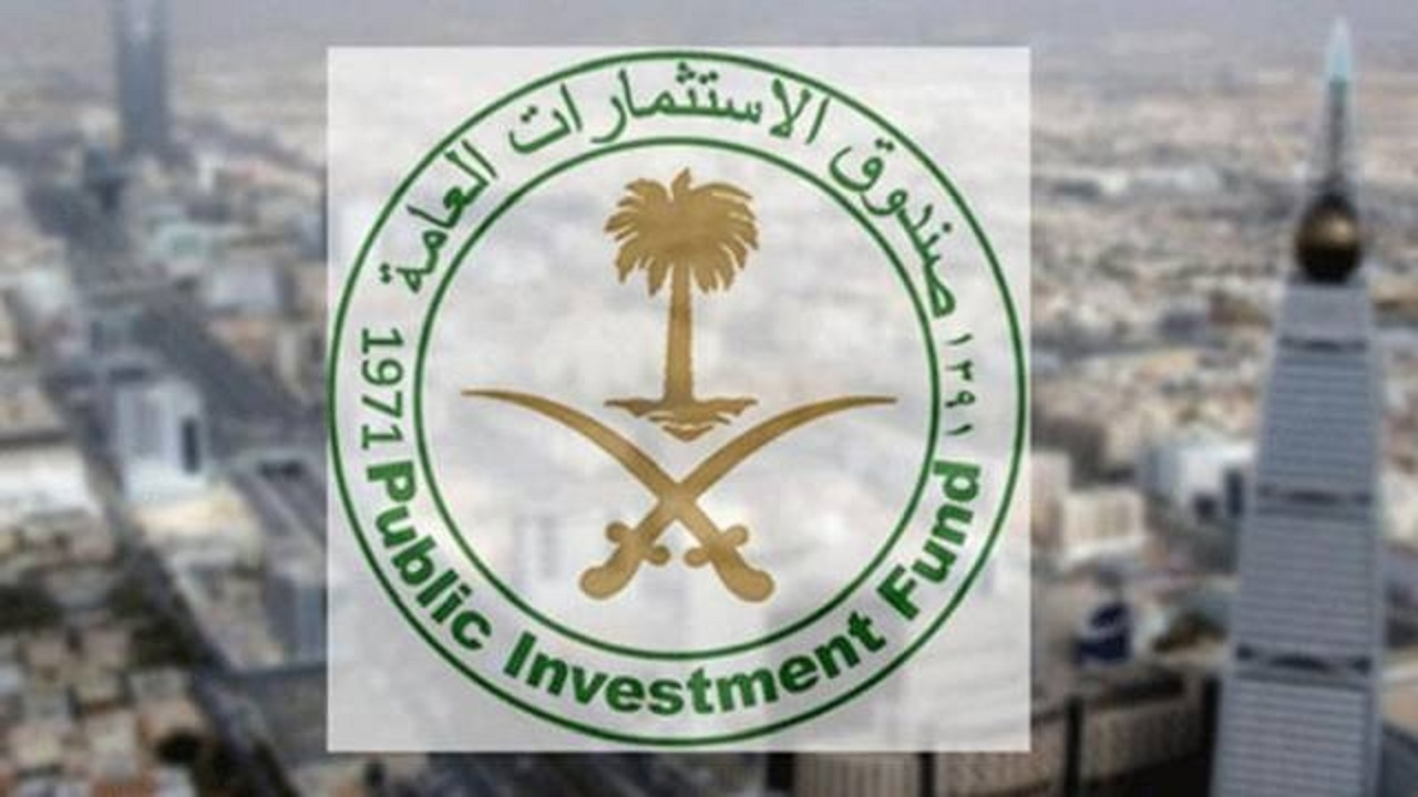 صندوق الاستثمارات العامة يتفاوض مع بنوك عالمية لتأمين تمويل مرن