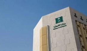 """عدم اشتراط الجنسية السعودية لعضوية مجلس الإدارة في """"نظام الغرف التجارية الجديد"""""""