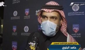 بالفيديو..حامد البلوي يكشف تفاصيل مناوشته مع البلطان