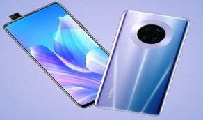 شركة Huawei تختبر تقنية جديدة في هواتفها