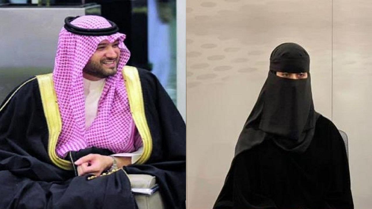 ردة فعل الأمير سطام على تعيين امرأة سعودية بمنصب قيادي لمنطقة الشرق الأوسط