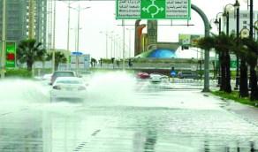 الدفاع المدني يحذر من استمرار هطول الأمطار بالمنطقة الشرقية