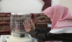 المسند: الحرارة في الرياض تصل لـ 10 مئوية الأحد القادم