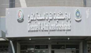 مستشفيات القوات المسلحة توفر وظائف شاغرة