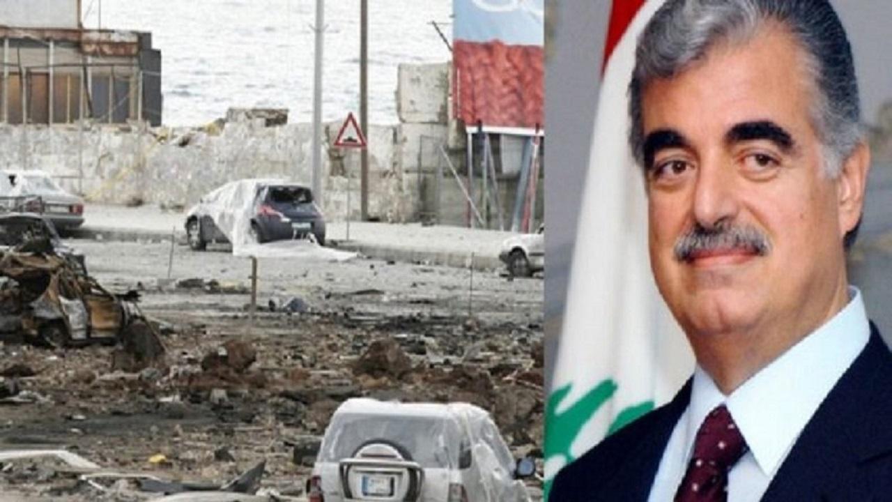 موعد النطق بعقوبة المدان باغتيال الحريري